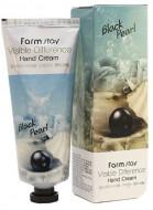 Крем для рук с черным жемчугом FARMSTAY Visible Difference Hand Cream Black Pearl 100мл: фото
