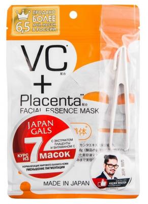 Маска с плацентой и витамином C JAPAN GALS Facial Essence Mask 7шт: фото