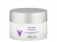 Маска-уход для проблемной и жирной кожи ARAVIA Professional Anti-Acne Intensive 150мл: фото