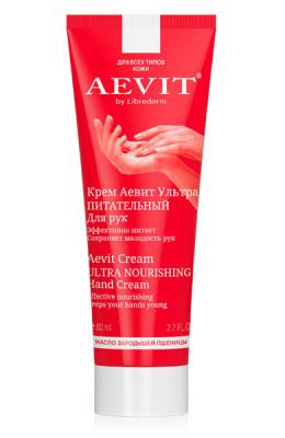 Крем для рук ультрапитательный AEVIT BY LIBREDERM 80 мл: фото