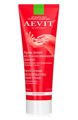 Крем для рук восстанавливающий AEVIT BY LIBREDERM 80 мл: фото