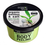 """Пилинг для тела Organic Shop """"Тропический бамбук"""" 250мл: фото"""