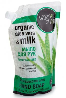 """Мыло жидкое Organic Shop """"Барбадосское алоэ"""" 500мл: фото"""