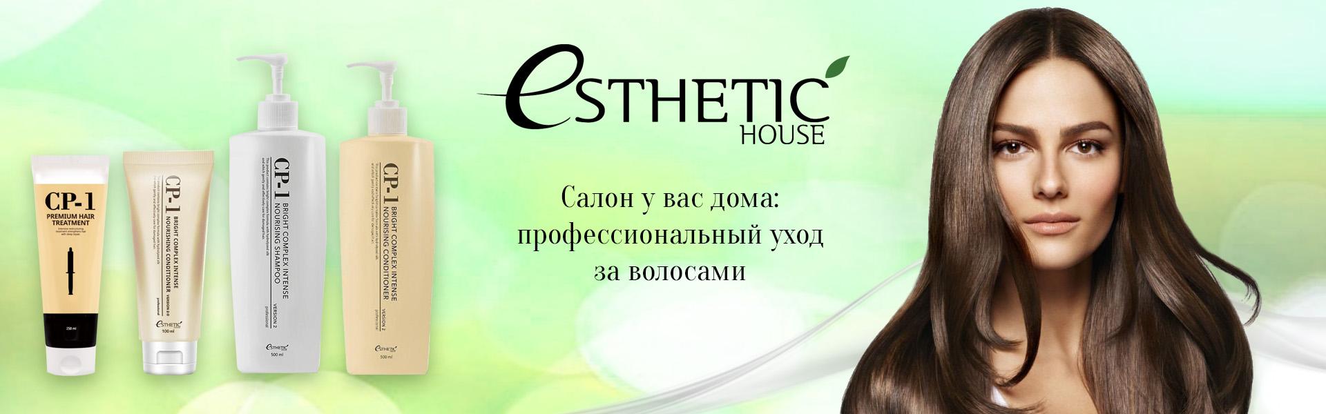 Esthetic House